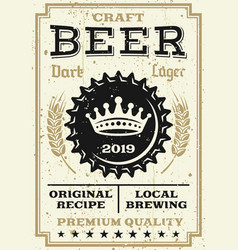 beer advertising poster with bottle cap vector image