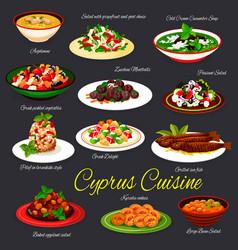 cyprus cuisine restaurant meals menu vector image