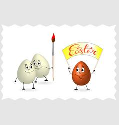 easter egg frame red 3d vector image