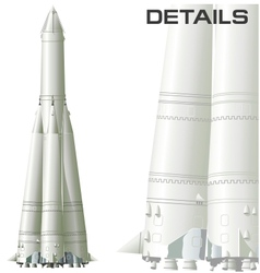 first space rocket vector image