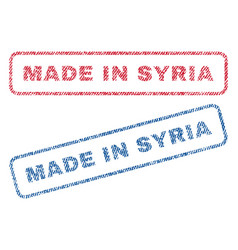 Made in syria textile stamps vector