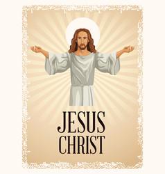 jesus christ religious image vintage vector image
