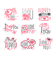 romantic i love you message for st valentines day vector image