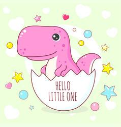 birthday card with cute dinosaur bain eggshell vector image