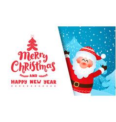greeting card from santa claus vector image