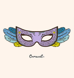 Masquerade colorful masks isolated on white vector