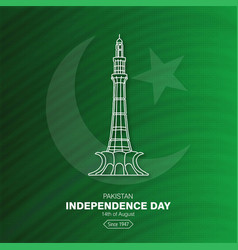 Pakistan happy independence day moon and star and vector