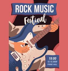 rock music festival promo poster flat vector image