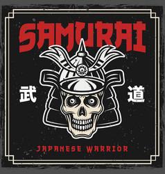 Skull of japanese samurai in helmet art vector