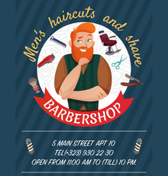 barber shop cartoon poster vector image