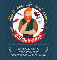 Barber shop cartoon poster vector