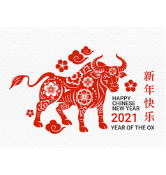 chinese new year 2021 year ox zodiac vector image