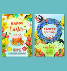 Easter egg hunt poster invitation flyer template vector