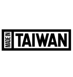 Made in taiwan label on white vector
