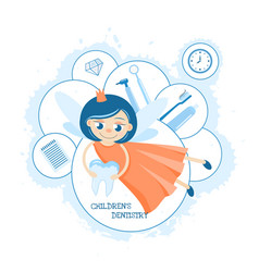 Tooth fairy childrens dental clinic toothpaste vector