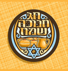 Logo for hanukkah vector