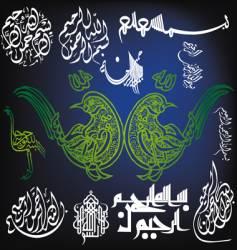 Islamic artistic design vector image vector image