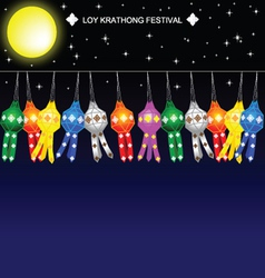 Loy Krathong Festival Night 1 vector image