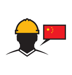 Chinese contractor icon vector