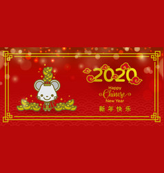 happy chinese new year 2020 year rat banner vector image