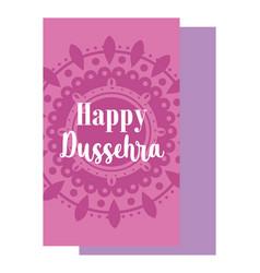 happy dussehra festival india pink mandala vector image