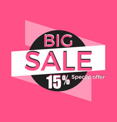 big sale special offer discount of 15 banner vector image