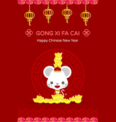 chinese new year red packet year rat vector image