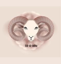eid al adha text greeting card ram head sheep vector image