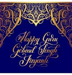 Happy Guru Gobind Singh Jayanti handwritten gold vector image