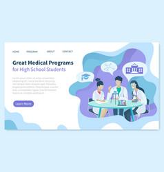 Medical program for high school students website vector