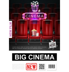 Realistic movie premiere poster vector