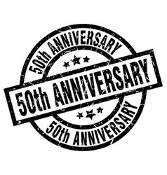 50th anniversary round grunge black stamp vector image
