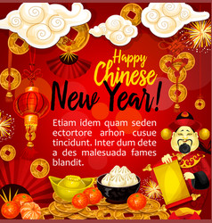 Chinese new year greeting card for spring festival vector