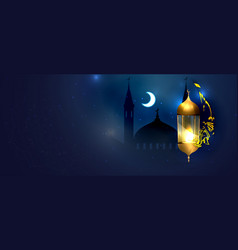 Culture religion islam eastern tradition ramadan vector
