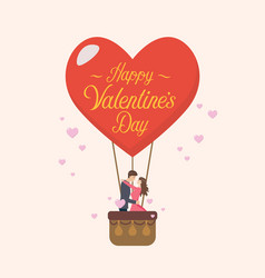 happy valentines day with couple are kissing on vector image