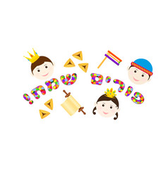 Jewish holiday of purim children and inscription vector