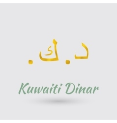 Golden Symbol of Kuwaiti dinar vector image