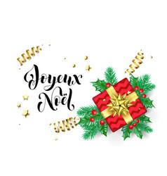 Joyeux noel merry christmas french trendy quote vector