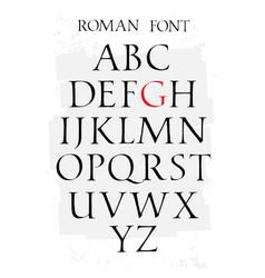 set classic roman font capital letters uneven vector image