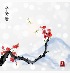 Cherry sakura tree branch in blossom mountains vector
