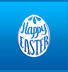 happy easter greeting card with hand lettering in vector image