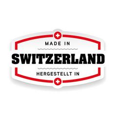 Made in switzerland label vector