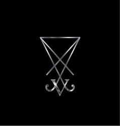 Sigil of lucifer- a symbol of satanism vector