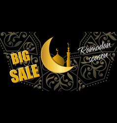 Ramadan big sale design horizontal web banner vector