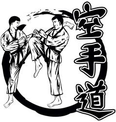 karateVer4 vector image vector image