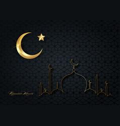 ramadan kareem 2021 muslim banner black gold card vector image