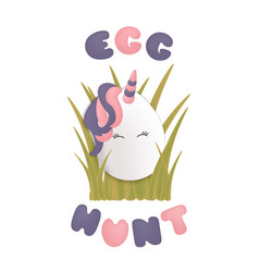sweet easter egg unicorn in the grass happy vector image