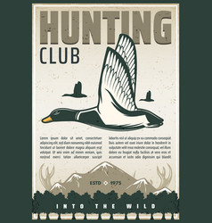 vintage poster for duck hunting club vector image