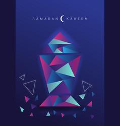 Ramadan lantern blue background vector
