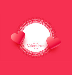 beautiful valentines day hearts greeting with vector image